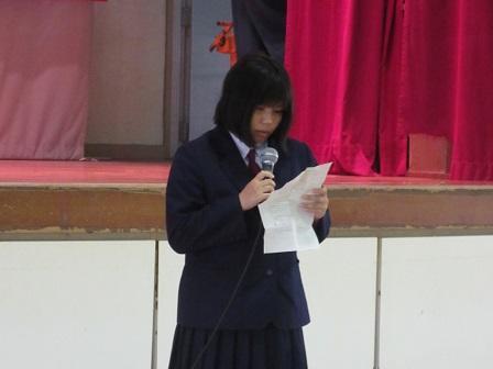 http://www.irabu-h.open.ed.jp/img/h31photo/0324syuuryoushiki/0324syuuryoushiki_2.JPG