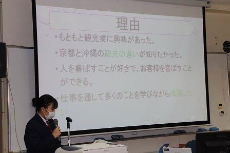 http://www.irabu-h.open.ed.jp/img/r2/0209shinrokatudouhappyoukai/0209_shinrokatudouhappyoukai_1.JPG