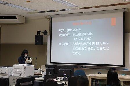 http://www.irabu-h.open.ed.jp/img/r2/0209shinrokatudouhappyoukai/0209_shinrokatudouhappyoukai_3.JPG