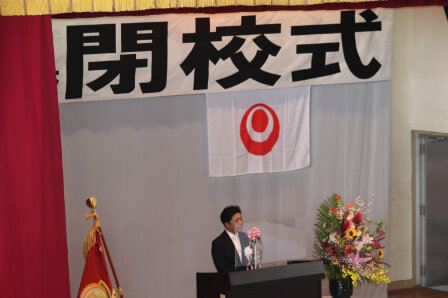http://www.irabu-h.open.ed.jp/img/r2/0306sotugyoushikiheikoushikikansyanotudoi/r2_0306sotugyoushikiheikoushikikansyanotudoi_16.JPG