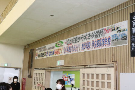 http://www.irabu-h.open.ed.jp/img/r2/0306sotugyoushikiheikoushikikansyanotudoi/r2_0306sotugyoushikiheikoushikikansyanotudoi_3.JPG