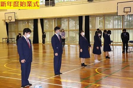 http://www.irabu-h.open.ed.jp/img/r2/nenkanevent/r2_nennkannibento_1.JPG