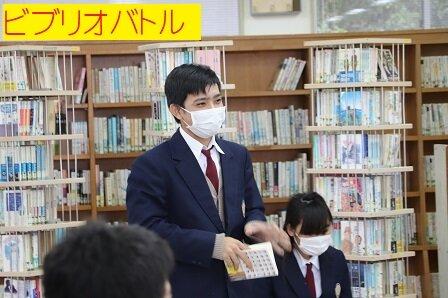 http://www.irabu-h.open.ed.jp/img/r2/nenkanevent/r2_nennkannibento_19.JPG