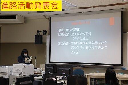 http://www.irabu-h.open.ed.jp/img/r2/nenkanevent/r2_nennkannibento_22.JPG