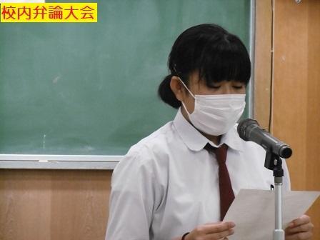 http://www.irabu-h.open.ed.jp/img/r2/nenkanevent/r2_nennkannibento_8.JPG